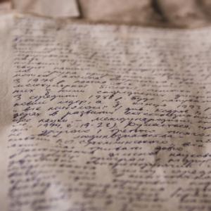 Причины плохого письма