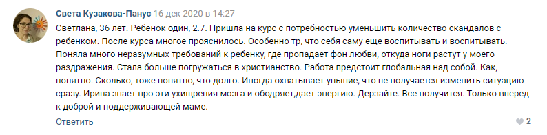 Света Кузакова-Панус